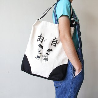 Freedom  Shoulder Bag