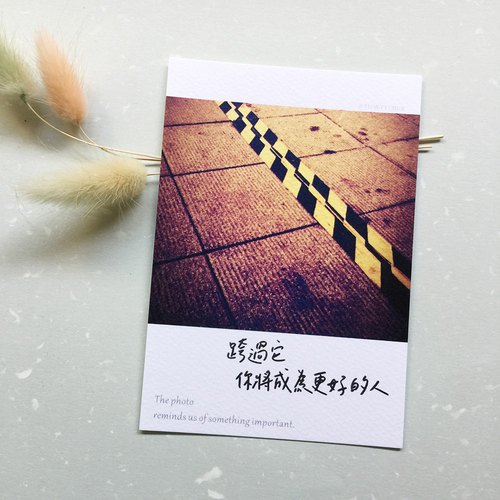"""Copper Languages"" small things small card - better people exchange gifts / Accessories / gifts / graduation gift / graduation / Cards / birthday gift / Tanabata / Valentine / school / Opening Ceremony"