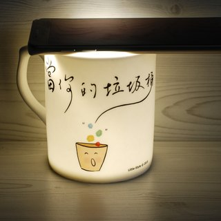 [Bone china mug] When your trash (customized)