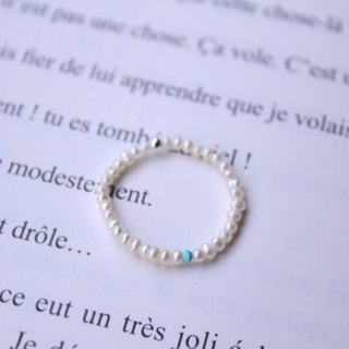 Journal (letter P- Pearl meticulous soft ring) - hand-made silver, blue turquoise, natural pearls