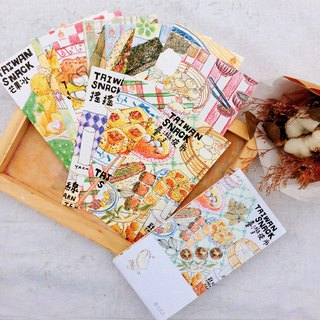 Sewing ball Taiwanese snacks postcards (set 12)