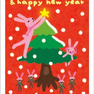 Rabbit series. Illustration postcard - Red Christmas -