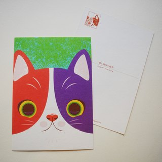 "Postcard printed version: cat - ""! Meow I called mustache"""