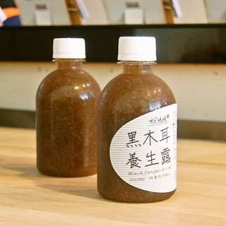 Black fungus health dew (original, brown sugar, ginger juice) │ you are free to use bottles, healthy and nutritious