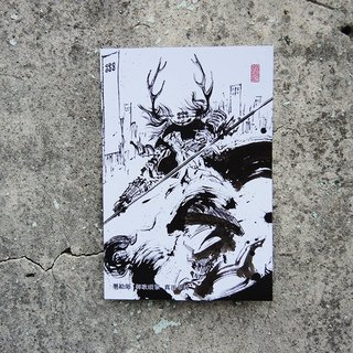 [Sumi-e warrior post card] - Yukimura Sanada (3)