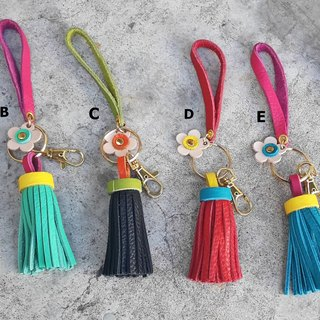 Color tassel key holder Key ring (Nora)