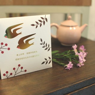 【Langya】 wedding small wedding gift, Hyatt 30 bags of tea ceremony