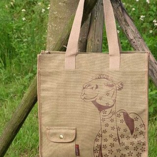 Animal Bag (II): Camel