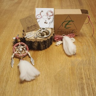 DIY Dreamcatcher key chain kit (set E)~ Valentine's Day gift birthday present Christmas gifts Indian.