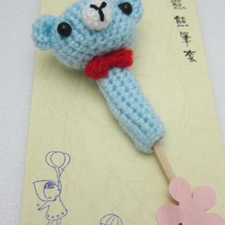 Cute animal pen (rabbit, raging, frogs ...)