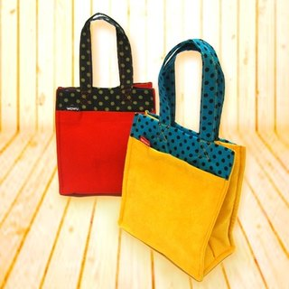 WaWu Lunch Bag (Yellow)/ Lunch Bag with Bottle Holder
