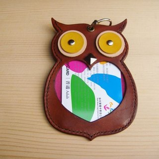 Hunter [ISSIS] night - owl should shape the document sets the travel card sets