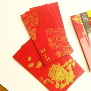 MARK TAIWAN Mai Mai Grand Festival - Huowang Red Bag 6 In