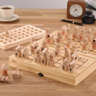 3D Chinese Chess