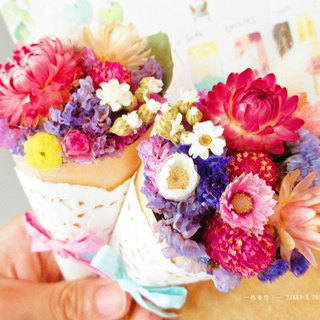 ❤ [Loving mini cone flowers ─ cattle Pi Leisi paragraph] ❤ dried flower wedding was a small wedding ceremony arranged a birthday gift EXPLORATION room photo outdoor photo small wedding bouquet