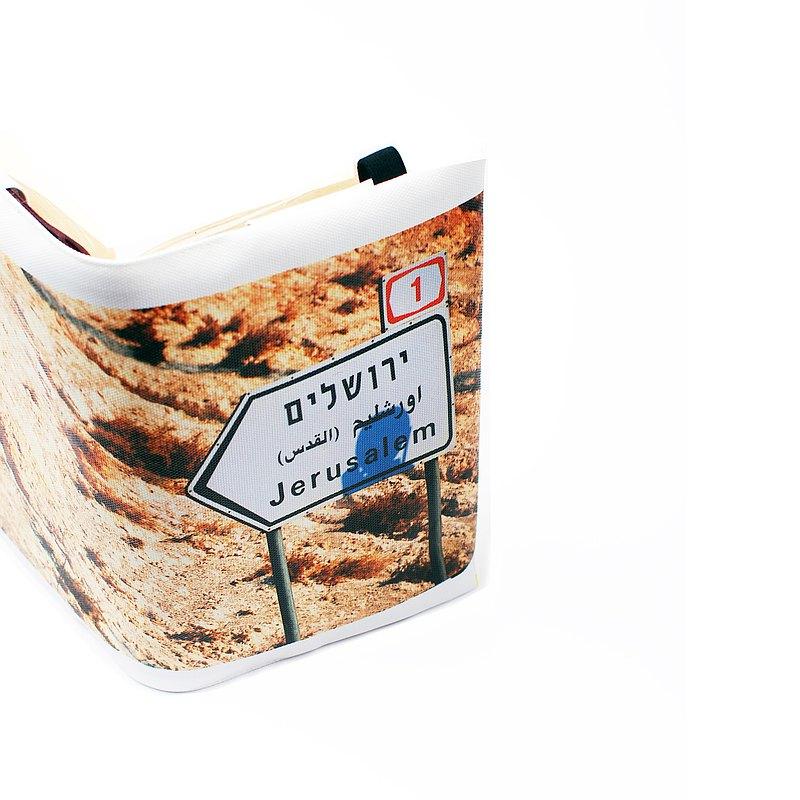 Jerusalem,this way---訂製聖經套 / 書套