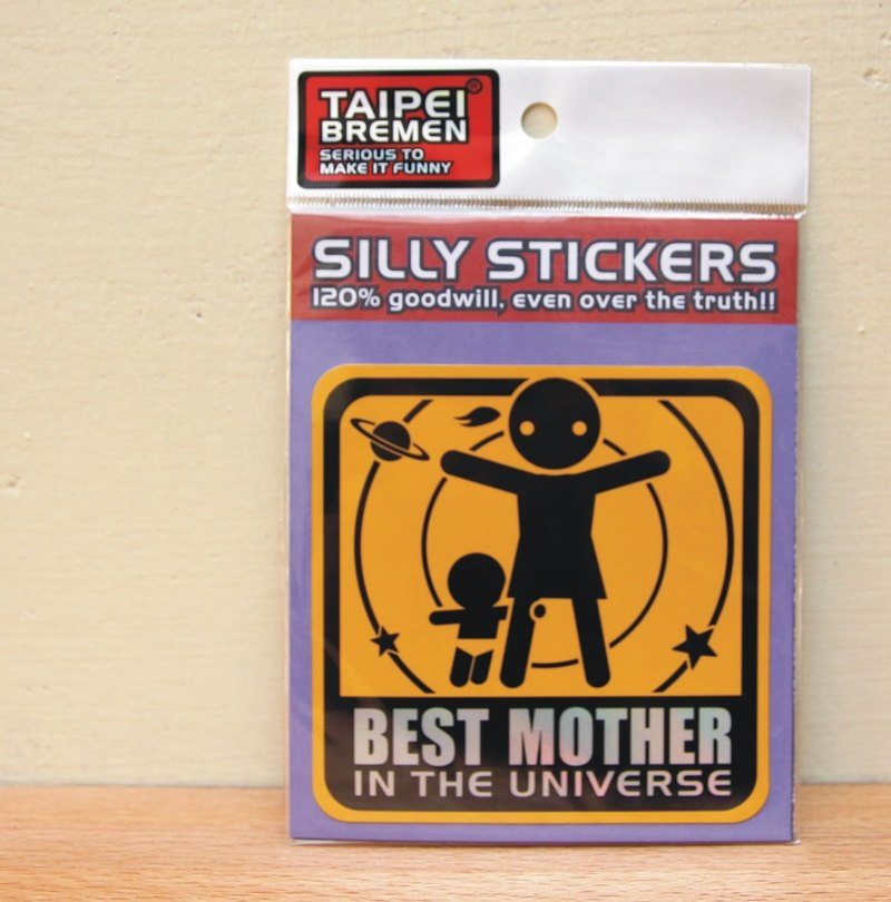 """Taipei Bremen"" Mickey eel spoof stickers - Best Mother Universe"