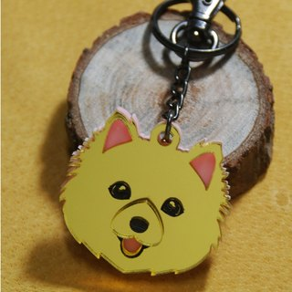 Mao children around key ring / Pomeranian dog