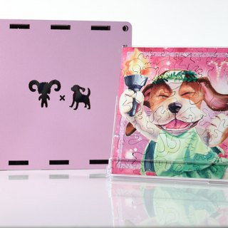 35P wooden puzzle _ Aries X Beagle