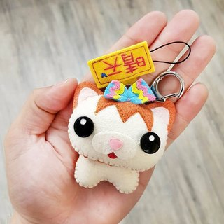 Skillful cat x city cat cat orange spotted custom name puppet hanging ornaments key ring pure hand sewing