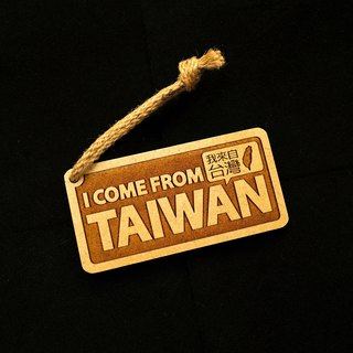 I am from Taiwan travel tag I come from Taiwan-Map version