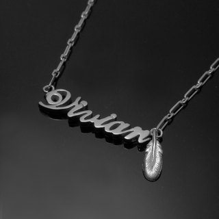 ReShi / English name necklace + small feather pendant / 925 sterling silver / custom handmade
