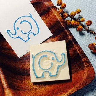 White elephant rubber stamp