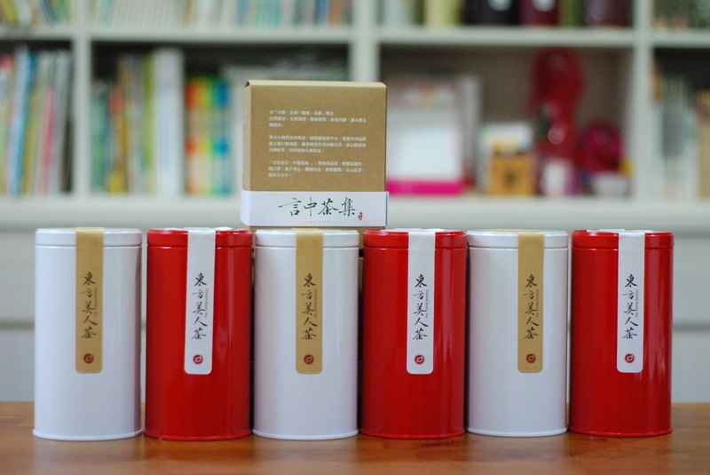 言中茶集~東方美人茶、小農栽培、自然農法、健康簡單