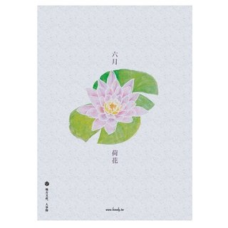 Flower illustration painted postcard - June lotus