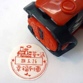 Happiness train date chapter back ink chapter back ink seal wedding seal locomotive s1000 water-based flip chapter