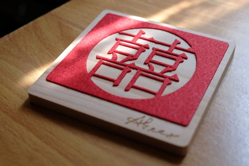 Double Happiness - wooden absorbent coaster