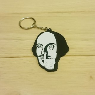Mr. Shakespeare is not in the soft rubber keychain
