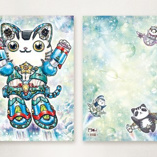 Good hand-painted postcards meow - meow Diamond