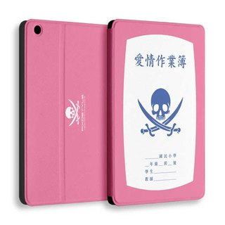 PIXOSTYLE iPad mini personalized leather case - Love workbooks PSIPMXC003