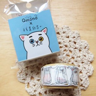 Qmono x I am Baiji Lianzhi Paper Tape [Baiji Pai Pai Station (QMT-JI01)] Little White Cat