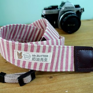 Camera strap. Hand-made pink striped cotton