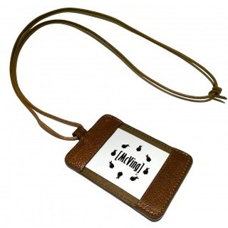 Leather ID holder - straight