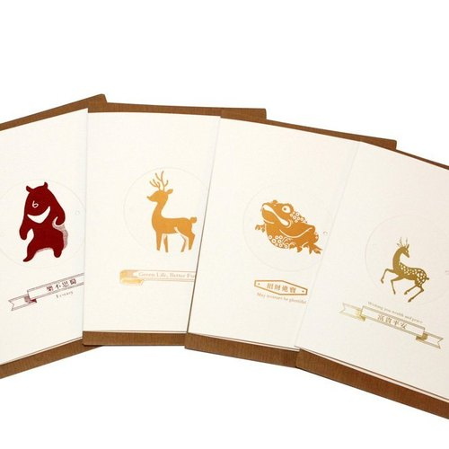 Retro childlike Greeting Cards (4 each into the Formosan black bear and deer toad peony)