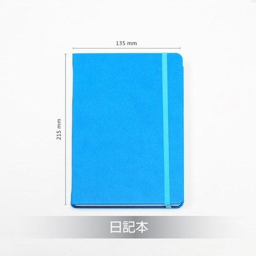 Leather Diary 2018 A5 Customized Branding Service Unique Heart Gift Bellagenda
