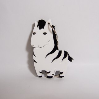 I Love Zoo - Zebra Acrylic Keyring - Single Sided