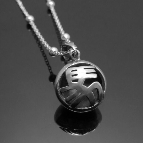 Custom Chinese Name Ball Necklace (small) / Personalized Silver Jewelry