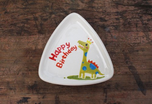 Happy Birthday plate (small dinosaur) ☺