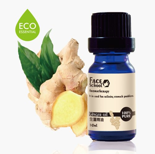 FaceSchool 100% Natural Organic Ginger Essential Oil 10mL