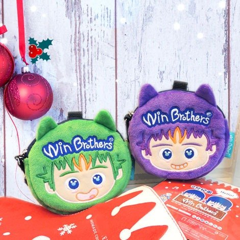 Christmas gift two brothers Clutch allowed - deals on group winbrothers coin wallet doll (MAX'S SET)