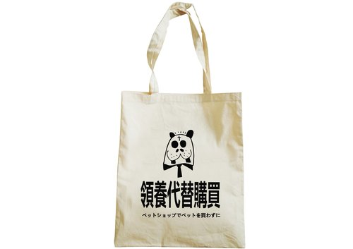 "[Implicit / explicit] :: :: Bag :: Hand ""adoption tired of you"" / shopping bag / bag / carry bag / Wen Qing / class canvas / Gifts / shoulder / A3 size"