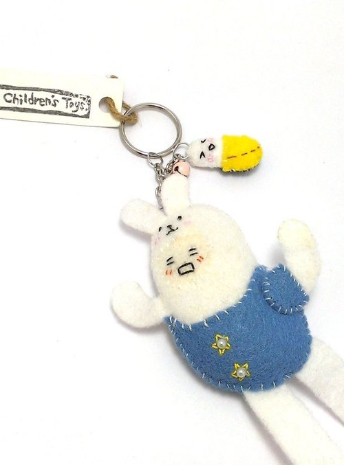 Variable capsules White Rabbit Keychain (Blue)