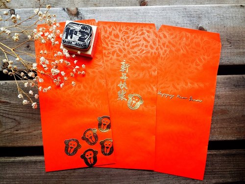 Which cover | Limited manually bronzing red envelopes | Three into a group
