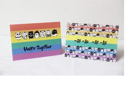 Play not tired _ illustration large cards - two-sided design (Happy Rainbow)