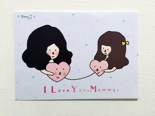 Universal Postcard - I Love U, Mommy.