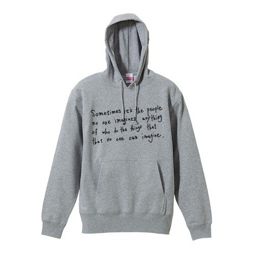 Sweatshirt that that nobody like can not imagine a person that does not imagine at the time